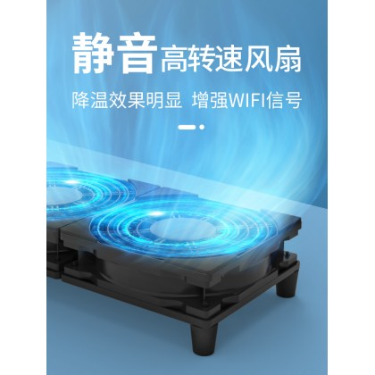 USB Cooling Fan for Router